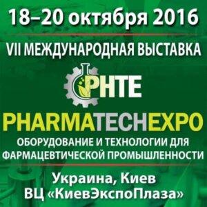 VIII Міжнародна виставка обладнання та технологій для фармацевтичної промисловості PHARMATechExpo