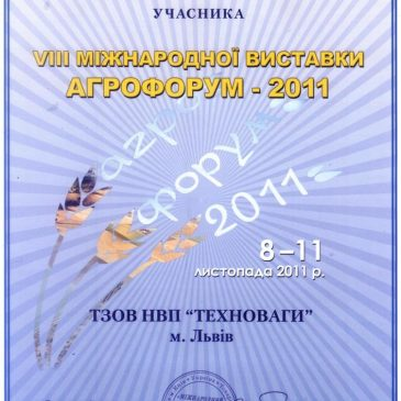 VIII Международный «Агрофорум 2011»