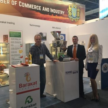Exhibition GULFOOD MANUFACTURING 2015, Dubai, UAE