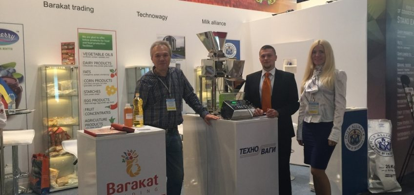 Виставка GULFOOD MANUFACTURING 2015 в Дубай (ОАЕ)