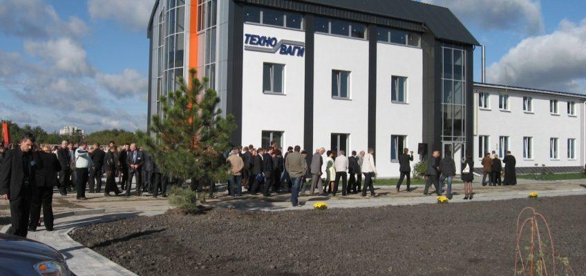 Відкриття першої черги заводу Техноваги