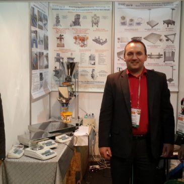 Выставка «KazUPACK» в Казахстане