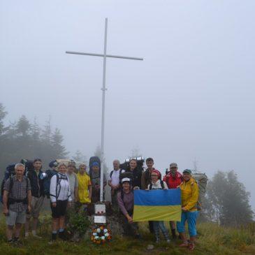 Восхождение на гору Лопата