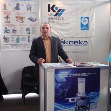 Выставка оборудования и упаковки в Грузии