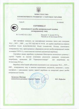 Сертифікат відповідності ваг Ragwag WLC