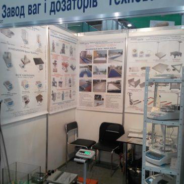 Выставка «Зерновые технологии — 2015» г.Киев