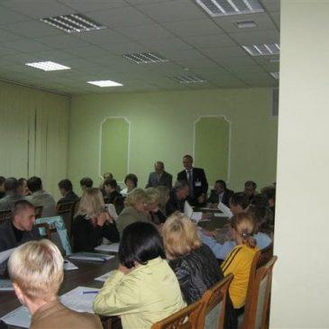 Цикл семинаров на тему: Теория и практика взвешивания