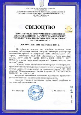 Certificate of validation software