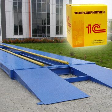Ваги лабораторні ТВЕ... 12-500 кг
