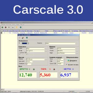 """Програма """"Carscale 3.0"""""""