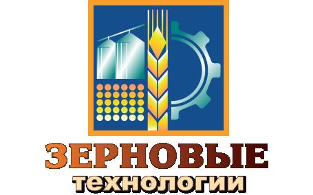 Выставка «Зерновые технологии»