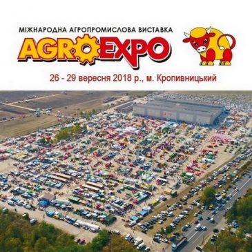 """""""AGROEXPO – 2018"""""""