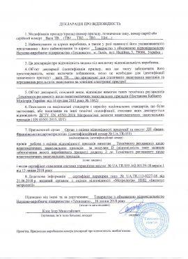 Декларація про відповідність на ваги ТВ…