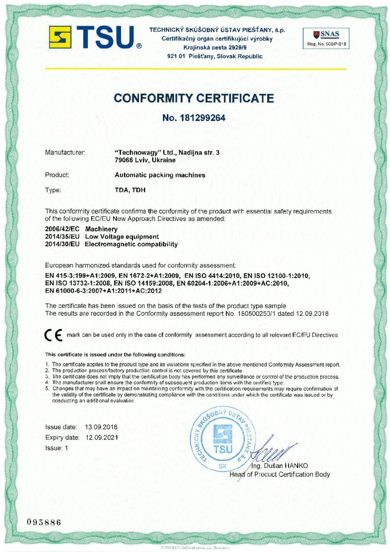 Сертифікат відповідності СЄ