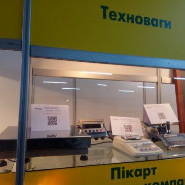 «Львовский товаропроизводитель» - 2018