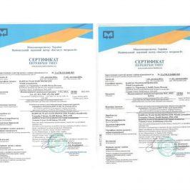 "Сертификат проверки типа на весы ""Radwag"""