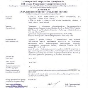 """Сertificate of """"Radwag"""" quality management system approval-module D"""