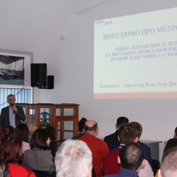 "Seminar ""Popularly about metrology - professionally about weight equipment"""