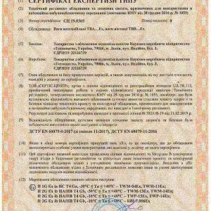 Explosion protection sertificate for scales TBA..., TBB...