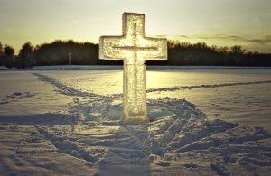 Зі святом Хрещення Господнього!