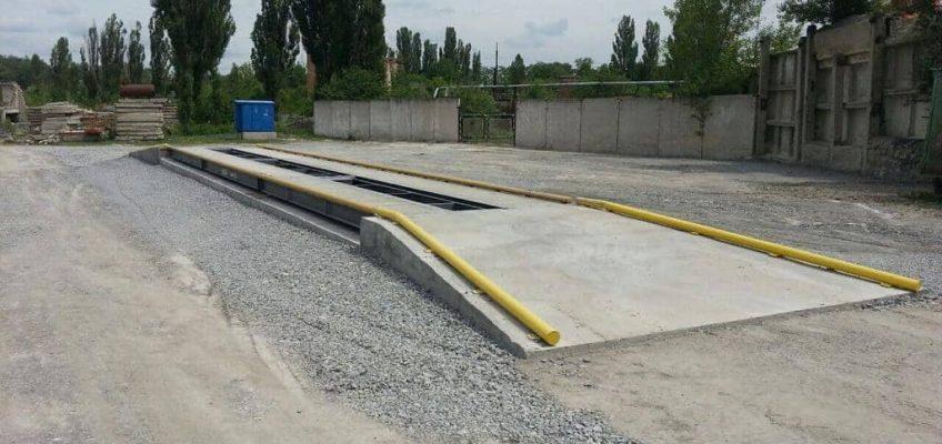 Распродажа весов со склада в Закарпатской области