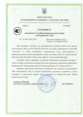 Certificate  Radwag MA