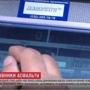 Весы подкладные в новостях «ТСН»