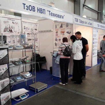 VIII Міжнародна виставка обладнання для фармації